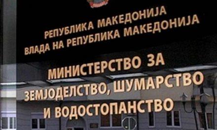 Владата со контрамерки ако Косово не ги намали царините на земјоделските производи