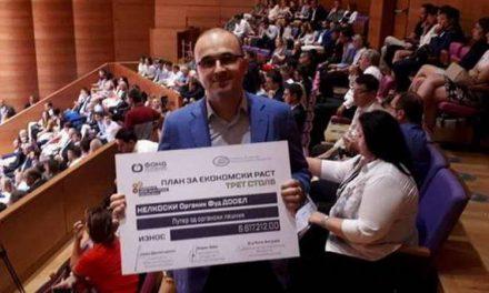 Функционер на ВМРО-ДПМНЕ кој одговарал за проневера на ЕУ фондови добитник на грант за иновации