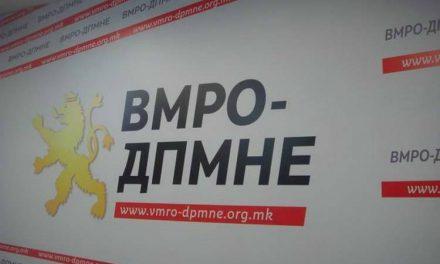 ВМРО-ДПМНЕ не кажува дали пратениците ќе излезат на протестот пред Собранието