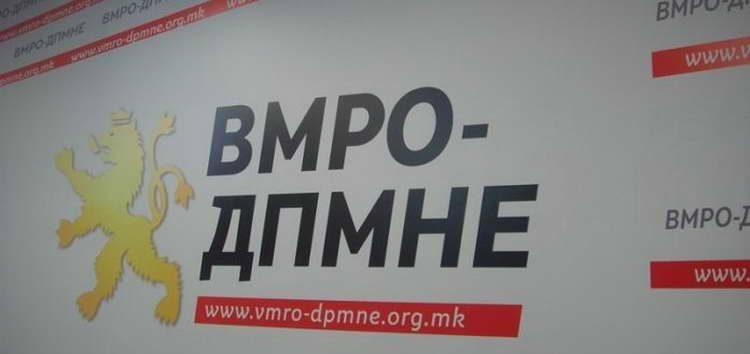 Референдумот ќе се одржи на 30-ти септември со или без ВМРО-ДПМНЕ?