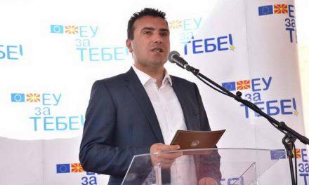 Заев: Изградбата на ИКТ Центарот, ја покажува волјата на нашите пријатели од ЕУ да ѝ помогнат на Македонија