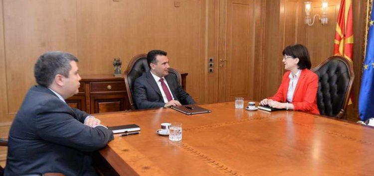 Протоколарна средба на Заев со новата амбасадорка на Република Македонија во Обединетото Кралство, Александра Миовска