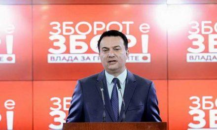 Сугарески: Не сме безгрешна Влада, ама со чисто срце правиме се' за да обезбедиме сигурна иднина за граѓаните