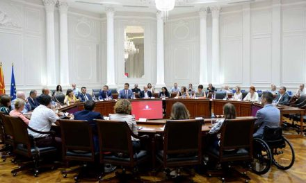 Заев на конститутивната седница на Националното Координативно тело за правата на лицата со попречености