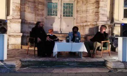 Поезијата на Руми одекна во ресенскиот Сарај