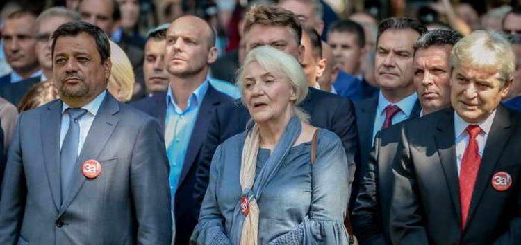 """Коалицијата """"Заедно за европска Македонија"""" го означи стартот на кампањата референдумот: """"Излези за европска Македонија"""""""