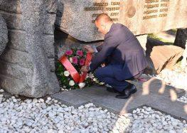 Започна одбележувањето на 17 годишнината од убиството на прилепските бранители кај Карпалак