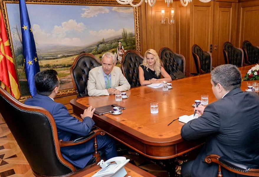Поддршка од Кралството Холандија на процесот за членство на Македонија во ЕУ и НАТО