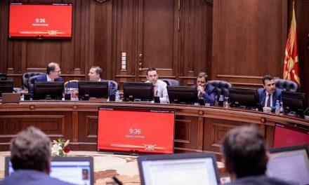 84-тата седница на Владата на РМ: Обезбедени 80 милиони денари за кампања за референдумот