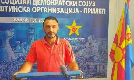 СДСМ Прилеп: Заради злоупотребите на екс градоначалникот Ристески се распаѓа салата Партизан