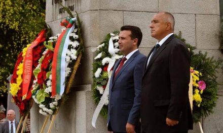 Заев од Бугарија: Историјата и минатото да бидат темел на кои ќе ја градиме европската иднина