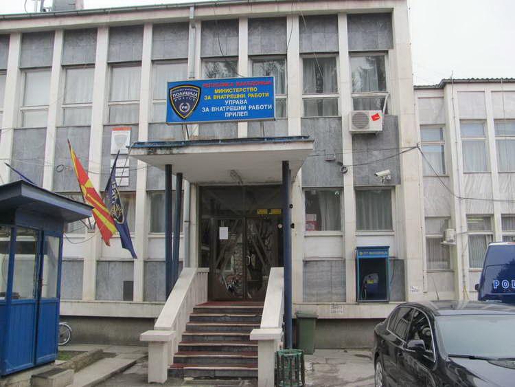 Кривична пријава за двајца битолчани поради настаните на 2.Август на Мечкин Камен