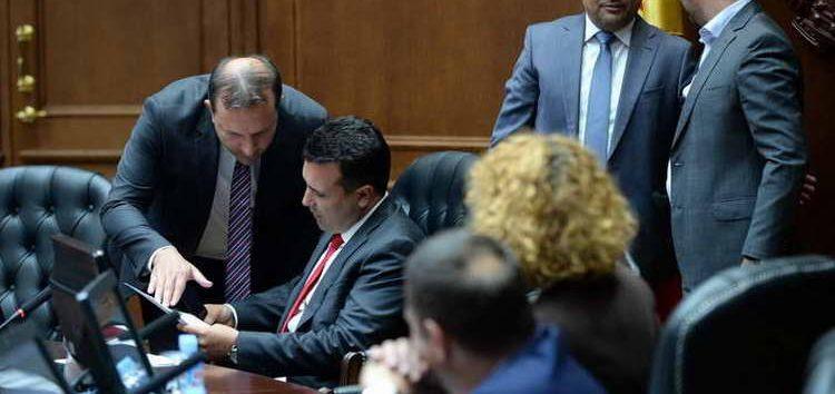 Одлука на Владата за спроведување на кампања од јавен интерес за претстојниот референдум