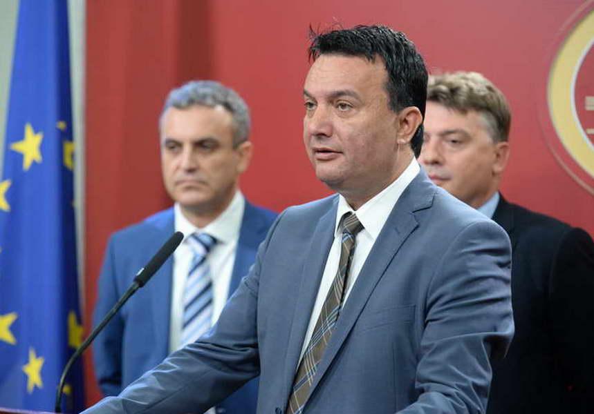 Влада, МЕР, Град Скопје: Водно го заштитивме, продолжува гасификацијата на Македонија
