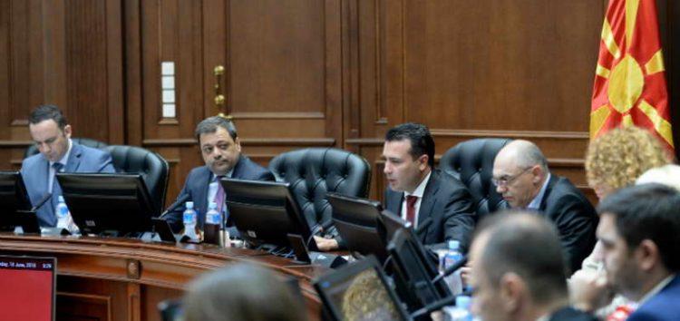 """Влада на РМ: Бараме демант од ТВ """"Алфа"""" за објавената лажна вест"""