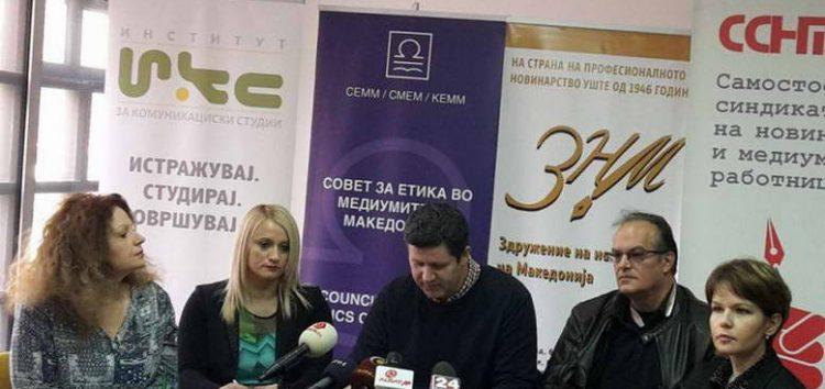 ДИК нема право да наметне медиумско претставување за референдумот