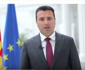 Честитка на премиерот Заев до припадниците на АРМ