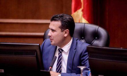 Честитка на премиерот Заев по повод празникот Свети Климент Охридски
