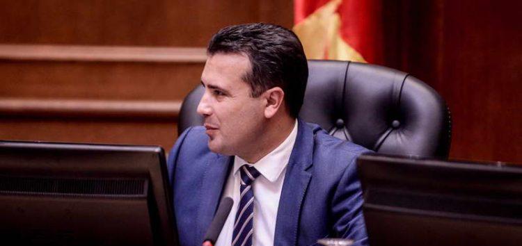 Заев: Пратениците да разговараат меѓу себе, да не ја испуштиме оваа неповторлива шанса за нашите интеграции во НАТО и ЕУ