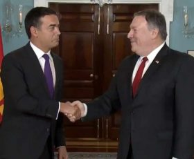 САД дава поддршка Македонија да стане членка на НАТО, рече Димитров по средбата со Помпео