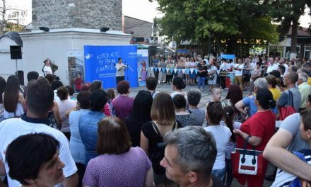 Општина Прилеп ја поддржува кампањата за семејна љубов на децата без родители