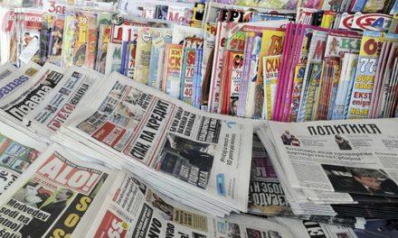 Српски дневни весници за 6 месеци 5.000 пати ги прекршиле новинарските стандарци