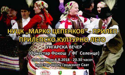 Унгарска вечер во Прилеп