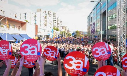 """Коалицијата """"Заедно за европска Македонија"""" во Скопје: На 30 септември граѓаните ќе донесат татковинска, родољубска и историска одлука за европска Македонија"""