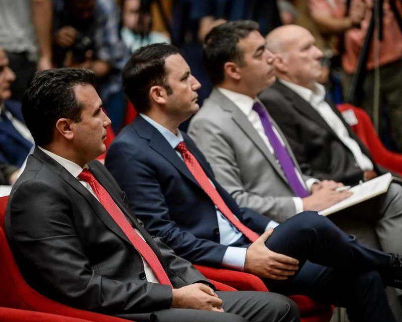 Конференција во МАНУ: Имаме достоинствен договор што го потврдува идентитетот и ја гарантира нашата иднина