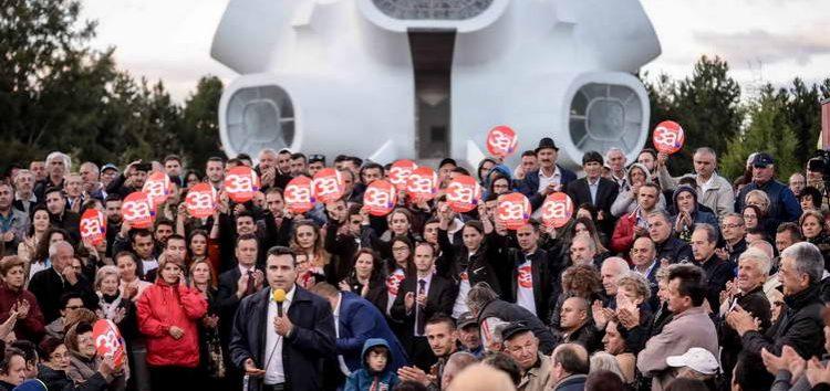 Премиерот Заев од Крушево: На 30-ти септември со секој глас ЗА им обезбедуваме сигурна иднина на нашите деца