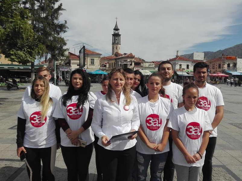 Кети Смилеска: Македонија не може да чека уште 27 години