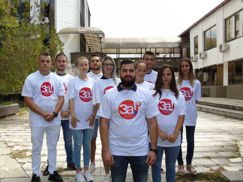 Младите од Прилеп и од цела Македонија, заслужуваат европска иднина