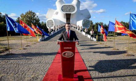 Завршно обраќање на Претседателот на Владата Зоран Заев до граѓаните на Република Македонија за референдумот на 30 септември