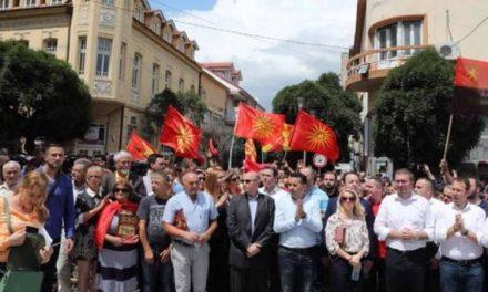 Протестен марш на ВМРО-ДПМНЕ во Штип