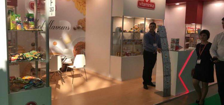Витаминка со нов корпоративен штанд изложува на Саемот Worldfood Москва