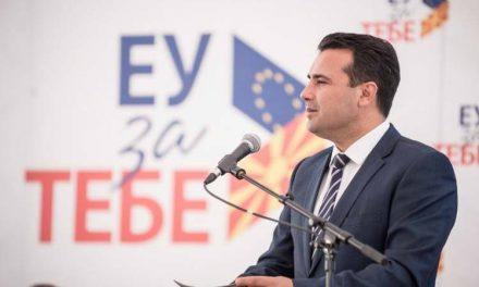 Премиерот Заев: Обезбедивме трајна стабилност, рамо до рамо со нашите сојузници од НАТО, да бидеме горди!