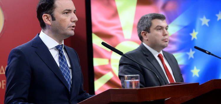 Македонија в четврток го започнува скрининг процесот за пристапување во ЕУ