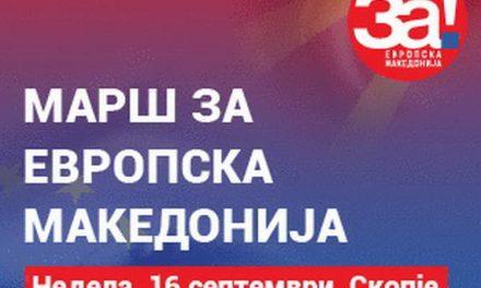 Денеска во Скопје, марш за европска Македонија