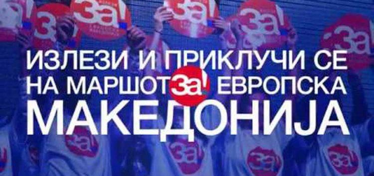 ВО ЖИВО: Марш ЗА европска Македонија