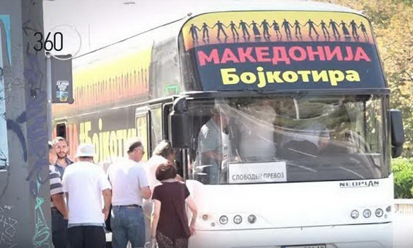 """ВИДЕО: Еден ден со автобусот """"Македонија бојкотира"""""""