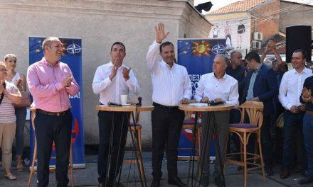 Трибина во Прилеп, со градоначалникот Илија Јованоски и министрите Никола Димитров и Оливер Спасовски