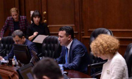 ЕК ја награди Владата на РМ со 8 милиони евра за реформите во процесот на европските интеграции