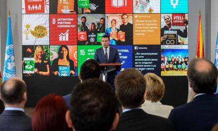 Заев на одбележувањето на денот на ОН: Активно придонесуваме во остварување на Целите за одржлив развој на Обединетите нации