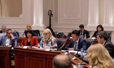Министерката Дескоска ги презентираше забелешките на Венецијанската комисија за законите на судови и за Судски совет