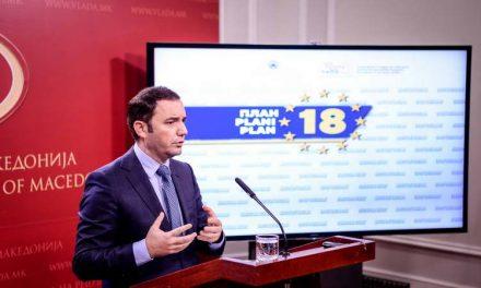 Бујар Османи: Реформскиот процес мора да го издвоиме надвор од дневната политика