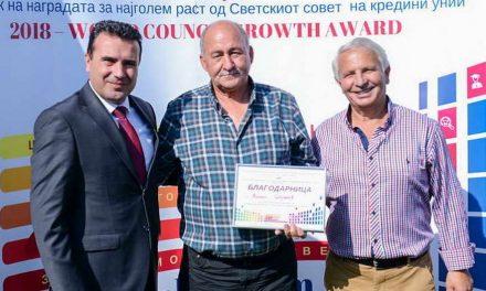 Премиерот Заев: Достигнувањата на штедилница ФУЛМ на интернационално ниво се значајна афирмација на Република Македонија