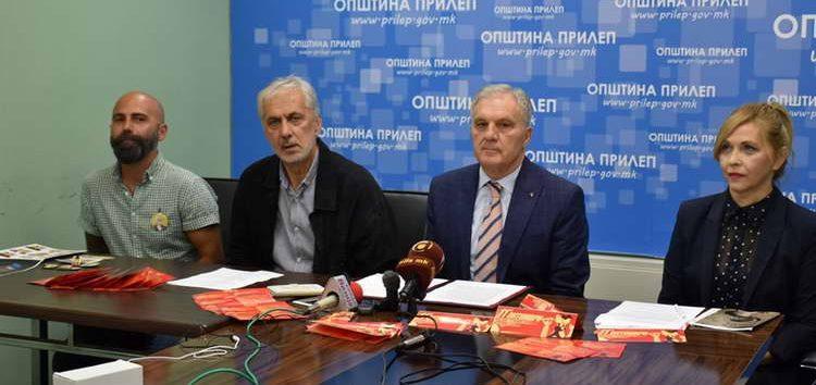 """Прилеп и Куманово заедно ќе ја чествуваат 77 годишнината од Денот на народното востание """"11 Октомври"""""""