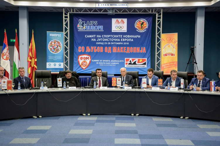 Заев: Од 1 јануари шест милиони евра во поддршка за развојот на спортот во Македонија
