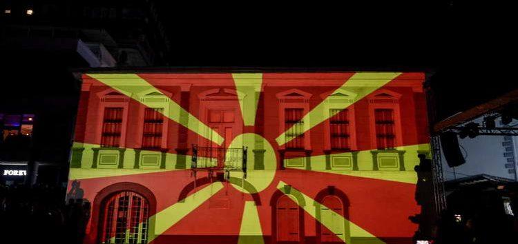 Заев од прославата на 11 Октомври во Прилеп: Исправени сме пред историски избор, оваа генерација да ја осигура иднината