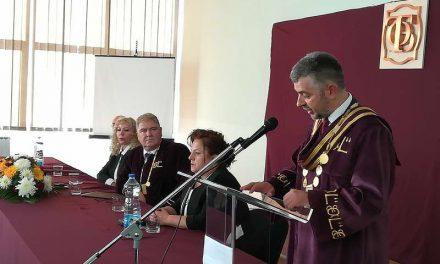 """Прв академски час на Универзитетот """"Св.Климент Охридски"""" Битола"""